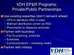 vdh ep r programs private public partnerships
