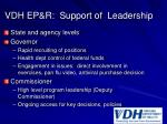 vdh ep r support of leadership