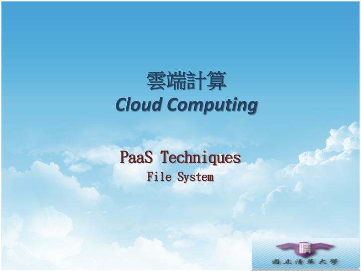 cloud computing n.