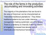 the role of the farms in the production accumulating and innovating activities19