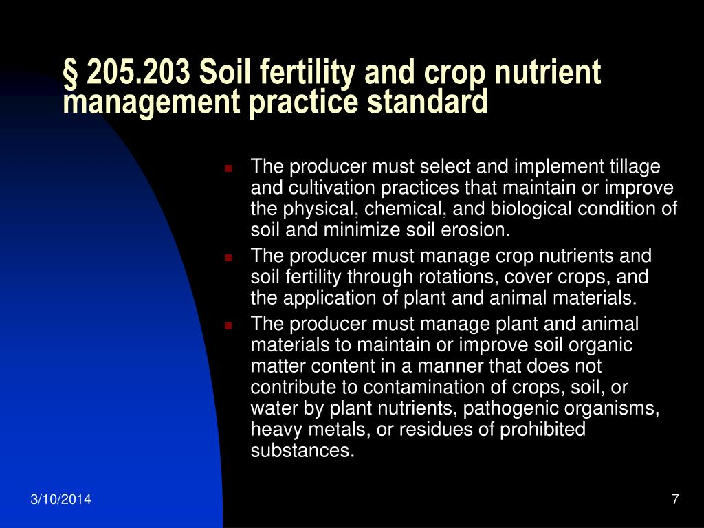 § 205.203 Soil fertility and crop nutrient management practice standard