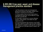 205 206 crop pest weed and disease management practice standard