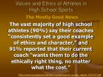 values and ethics of athletes in high school sports