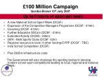 100 million campaign gordon brown 13 th july 2007