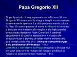 papa gregorio xii