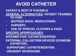 avoid catheter5
