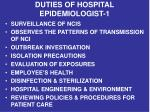 duties of hospital epidemiologist 1