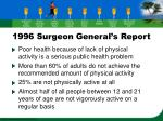 1996 surgeon general s report