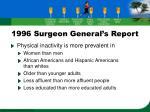 1996 surgeon general s report14