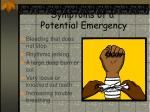 symptoms of a potential emergency