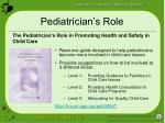 pediatrician s role
