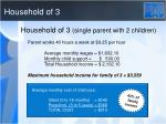 household of 3