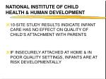 national institute of child health human development