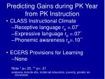 predicting gains during pk year from pk instruction