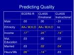 predicting quality