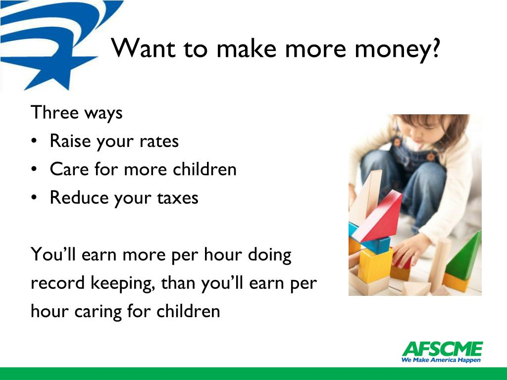 Want to make more money?