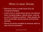 when to wear gloves