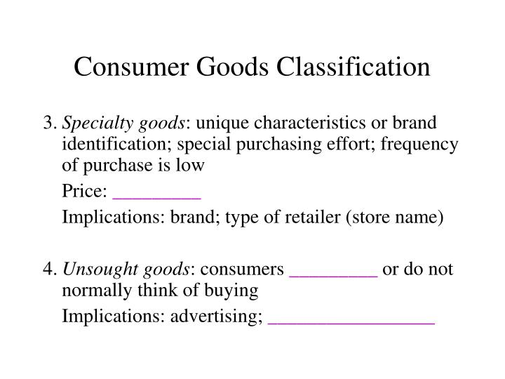 Consumer goods classification3