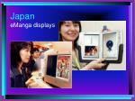 japan emanga displays10