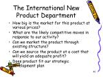 the international new product department