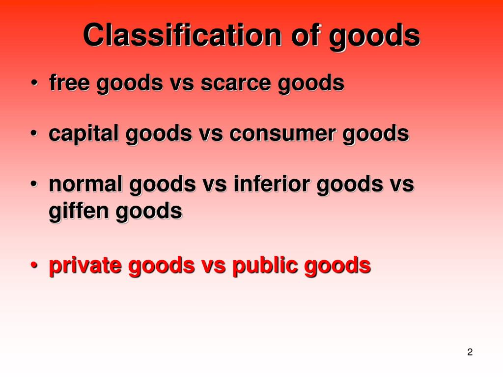 free goods vs scarce goods