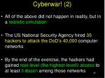cyberwar 2