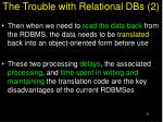 the trouble with relational dbs 2