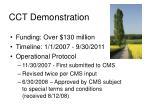 cct demonstration