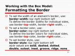 working with the box model formatting the border