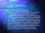 network vs internet4
