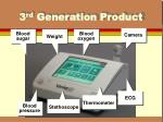3 rd generation product