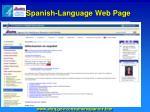 spanish language web page