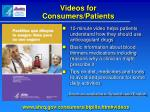 videos for consumers patients