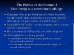 the politics of the internet 5 monitoring as a control methodology