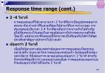 response time range cont