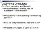 discovering computers ch 9 communication and networks