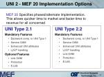 uni 2 mef 20 implementation options