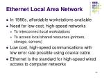 ethernet local area network
