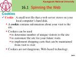 16 1 spinning the web38
