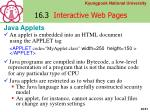16 3 interactive web pages45