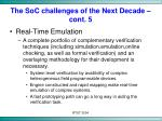 the soc challenges of the next decade cont 5