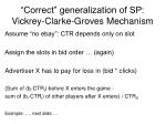 correct generalization of sp vickrey clarke groves mechanism