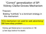 correct generalization of sp vickrey clarke groves mechanism35