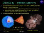 sn 2006 gy brightest supernova
