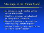 advantages of the domain model1