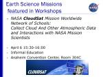 earth science missions featured in workshops27