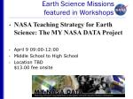 earth science missions featured in workshops30