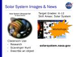solar system images news
