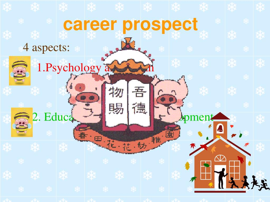 career prospect