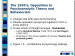 the 1950 s opposition to psychoanalytic theory and behaviorism